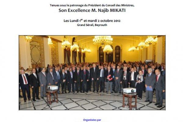 Compte-rendu des 2es Assises de la coopération décentralisée franco-libanaise