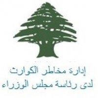FM Al Sahel
