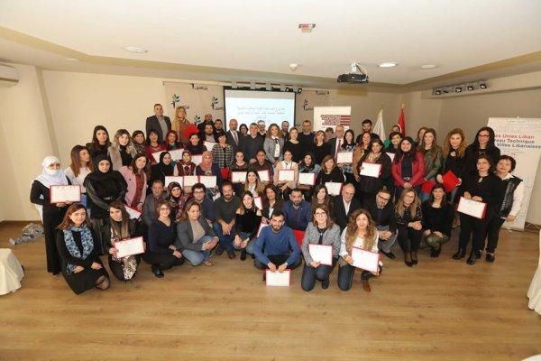 Assistance technique aux Bureaux Municipaux de Développement Local de quinze collectivités locales au Liban
