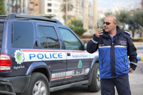 Appui aux municipalités libanaises dans le domaine du renforcement du rôle et des compétences de la police municipale au Liban