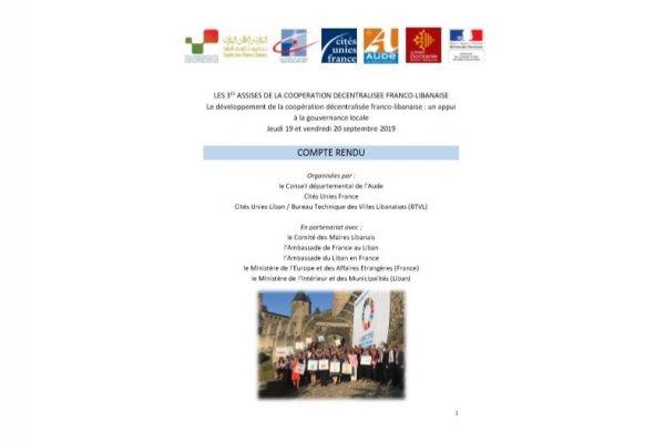 Compte-rendu des 3es Assises de la coopération décentralisée franco-libanaise