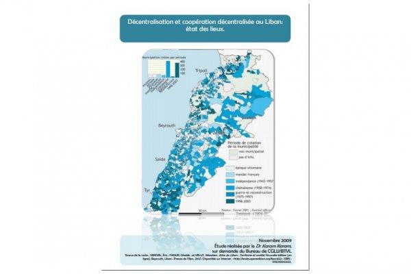 Décentralisation et coopération décentralisée au Liban : état des lieux