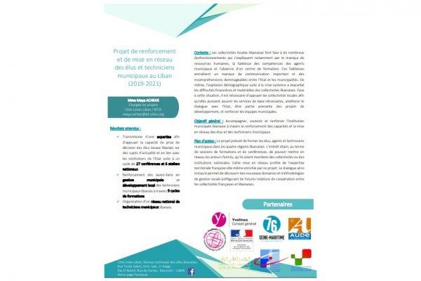 Fiche projet - Renforcement et mise en réseau des élus et techniciens municipaux au Liban