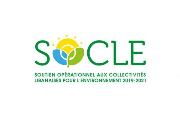 Soutien Opérationnel aux Collectivités Libanaises pour l'Environnement (SOCLE)