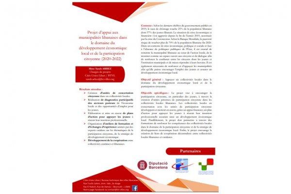 Fiche projet - Appui aux municipalités libanaises dans le domaine du développement économique local et de la participation citoyenne