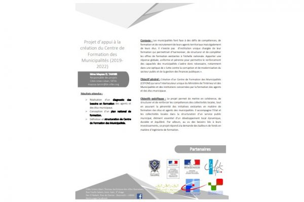 Fiche projet - Appui à la création du Centre de Formation des Municipalités