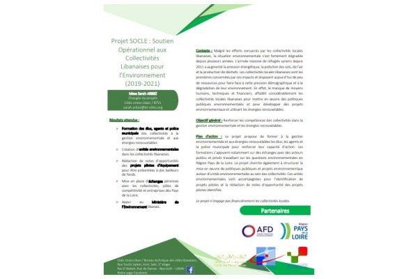 Fiche projet - Soutien Opérationnel aux Collectivités Libanaises pour l'Environnement