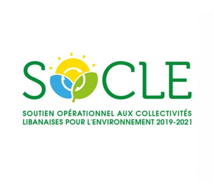 Webinaire de présentation de l'expérience des acteurs publics et privés de la Région des Pays de la Loire dans le domaine de la gestion environnementale