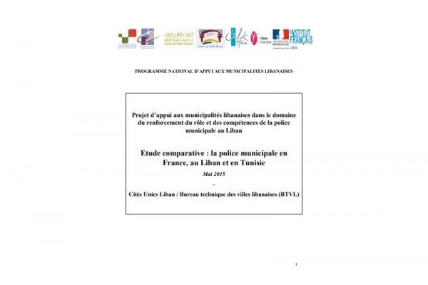 Etude comparative : la police municipale en France, au Liban et en Tunisie