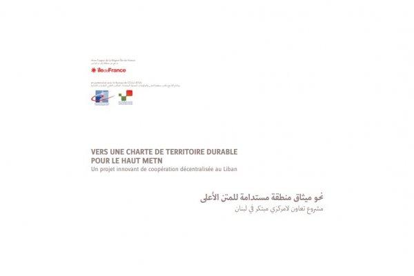 Vers une charte de territoire durable pour le Haut-Metn