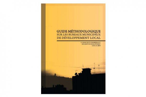 Guide méthodologique sur les bureaux municipaux de développement local