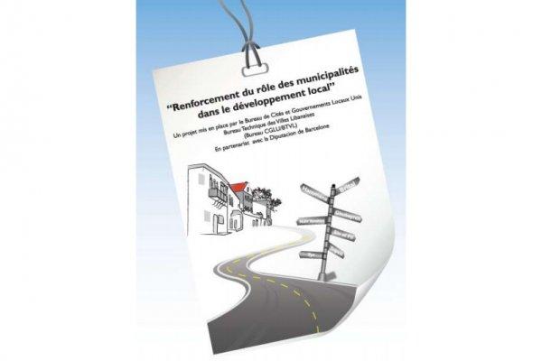 Renforcement du rôle des municipalités dans le développement local