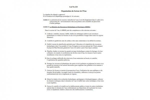 Loi d'organisation du secteur de l'eau (loi n°220)