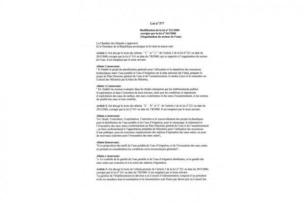 Loi d'organisation du secteur de l'eau (loi n°377)