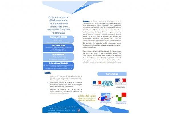 Fiche projet - Soutien au développement et renforcement des partenariats entre collectivités françaises et libanaises