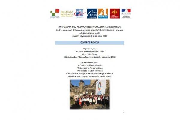 3es Assises nationales de la coopération décentralisée franco-libanaise