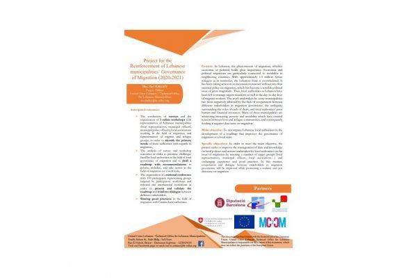 Fiche projet - Renforcement des collectivités locales libanaises sur la gouvernance locale de la migration