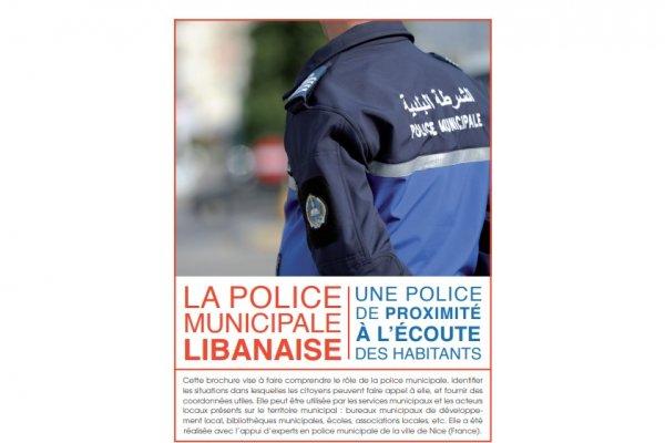 Brochure sur la police municipale libanaise