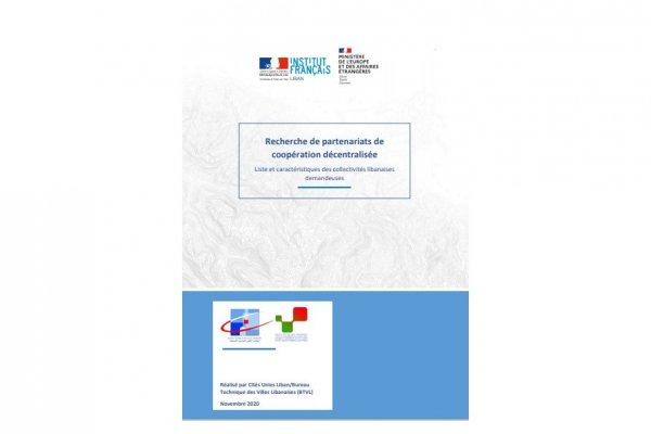 Liste des collectivités libanaises en recherche de partenariat
