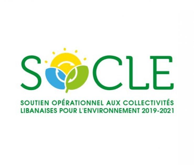 """Webinaire """"La mutualisation des compétences et le partenariat public-privé : des outils financiers en appui à la gestion environnementale locale"""""""