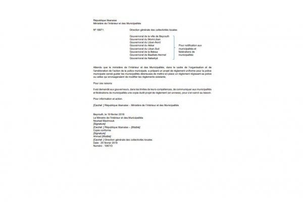 Amendement du règlement intérieur de la police municipale