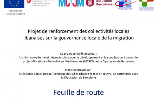 Feuille de Route du Projet Migration